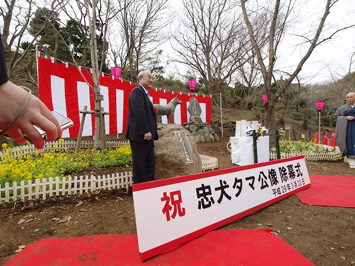 新潟五泉市の市長さんとタマ公像
