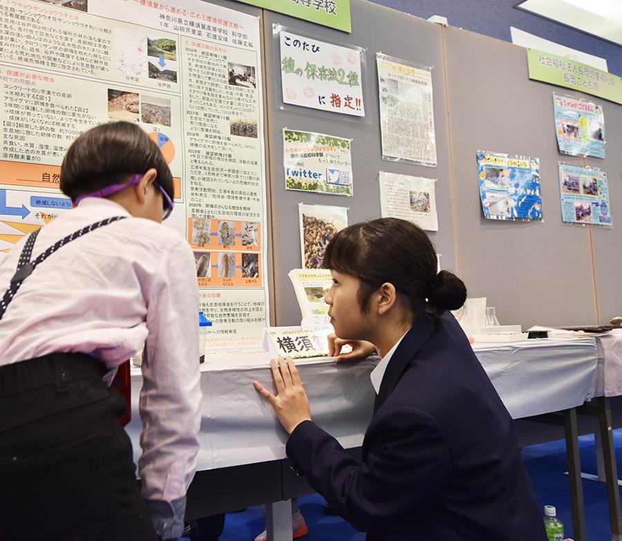 横須賀高校フロア展示