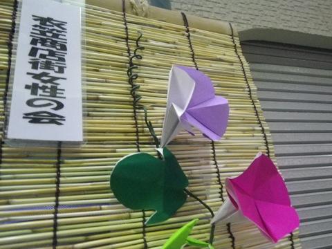 クリスマス 折り紙 あさがお 折り紙 : kinuten.com