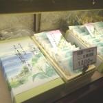 横須賀銘菓「ここは横須賀」