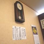 ボンボン時計とお正月のお餅の表