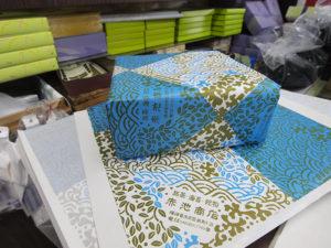 赤池商店の包み紙