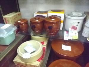 梅干し保存用の器