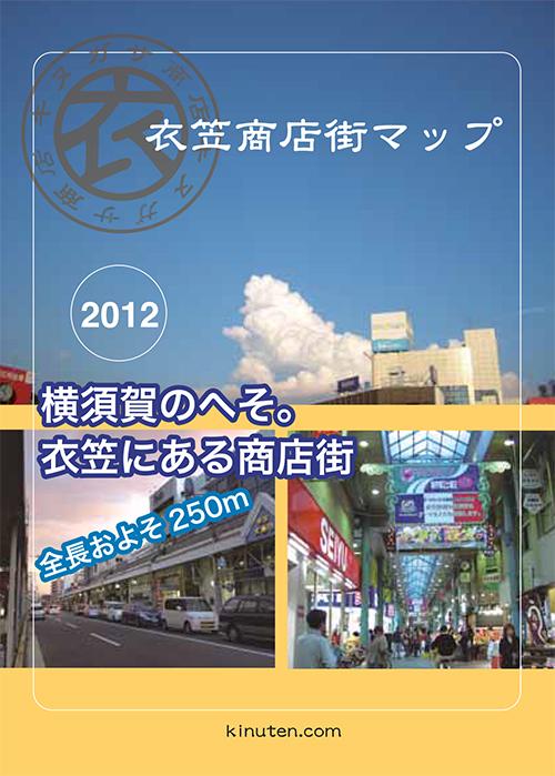 k_panf2012_hyousi