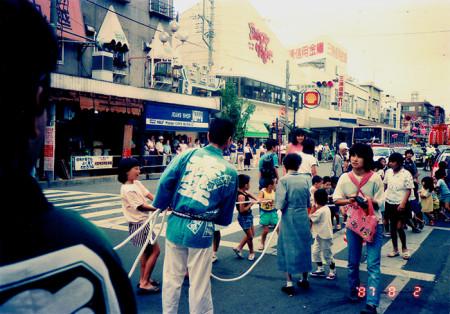 ふるさと祭1987 04