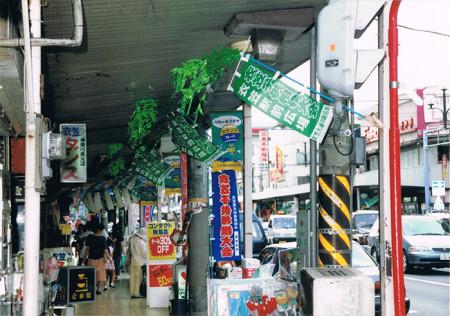 大通り(相撲大会)01