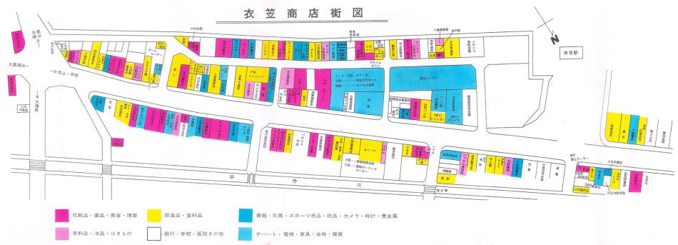 店舗地図昭和44年