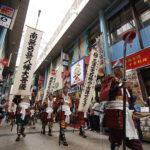 三浦一党武者行列2018