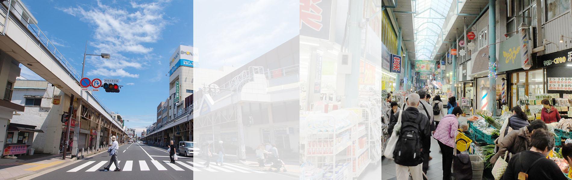 衣笠商店街|神奈川県 横須賀